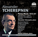 Alexander Tcherepnin Piano Music CD